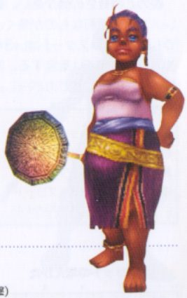 File:Machamodel.png