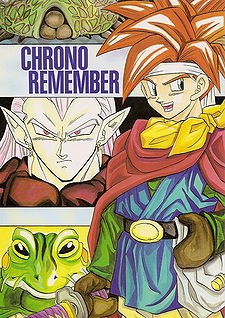 Chronoremember front.jpg