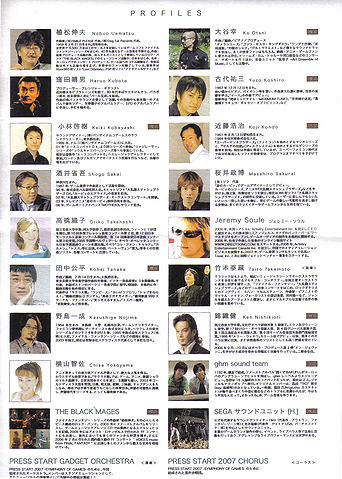 File:Press Start 2007 ~Symphony of Games~ Program Booklet 3.jpg