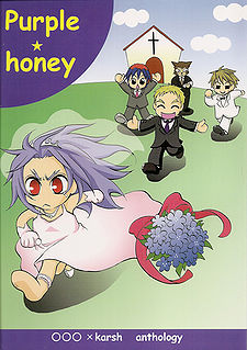 Purplehoney front.jpg