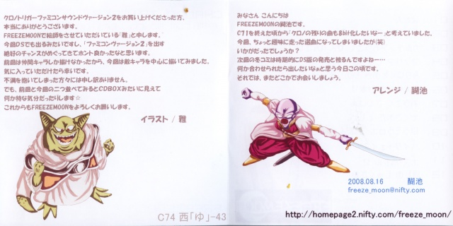 File:FF2Booklet01and02.jpg
