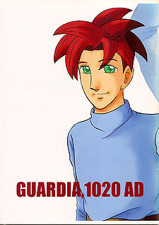GUARDIA1020AD front.jpg