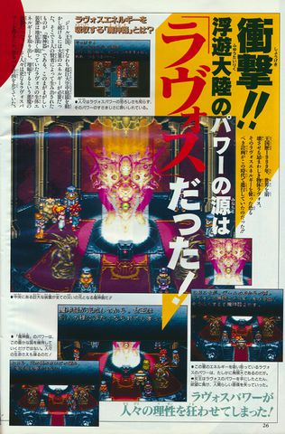 File:Frank deWindt II V-Jump March 1995 05.jpg