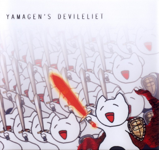 File:Yamagen Cover.jpg