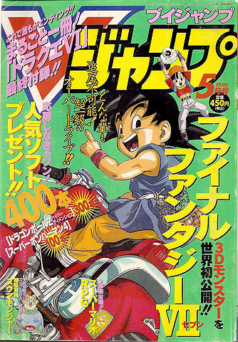 File:May 96 cover.jpg